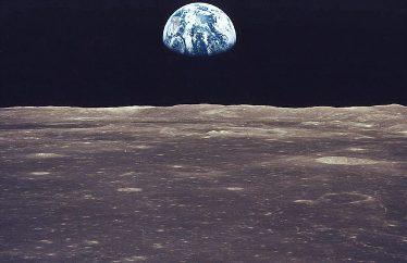 Preparan residencia de  científicos en la Luna