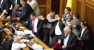 Golpe de Estado proestadounidense en Ucrania