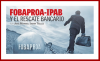 FOBAPROA-IPAB y el rescate bancario