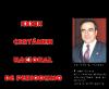 XXXIX Certámen Nacional de Periodismo