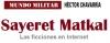 Sayeret Matkal Las ficciones en Internet