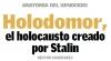 Anatomía del genocidio. Holodomor, el holocausto creado por Stalin