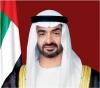 Nace en Emiratos Árabes la armada secreta para Medio Oriente y África