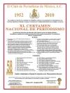CERTAMEN NACIONAL DE PERIODISMO